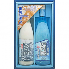 WEB蔵開きで注目の 白川郷冷凍生酒「生原酒・生の上澄み」のみくらべセット