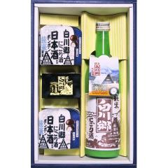 白川郷にごり酒&ボンボン&塗枡セット