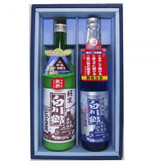 白川郷にごりヌーヴォー(新酒)&泡にごりセット【送料込】◆蔵元だより掲載商品◆