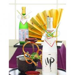 道三吟雪花「迎春セット」【送料込】【蔵元だより掲載商品】